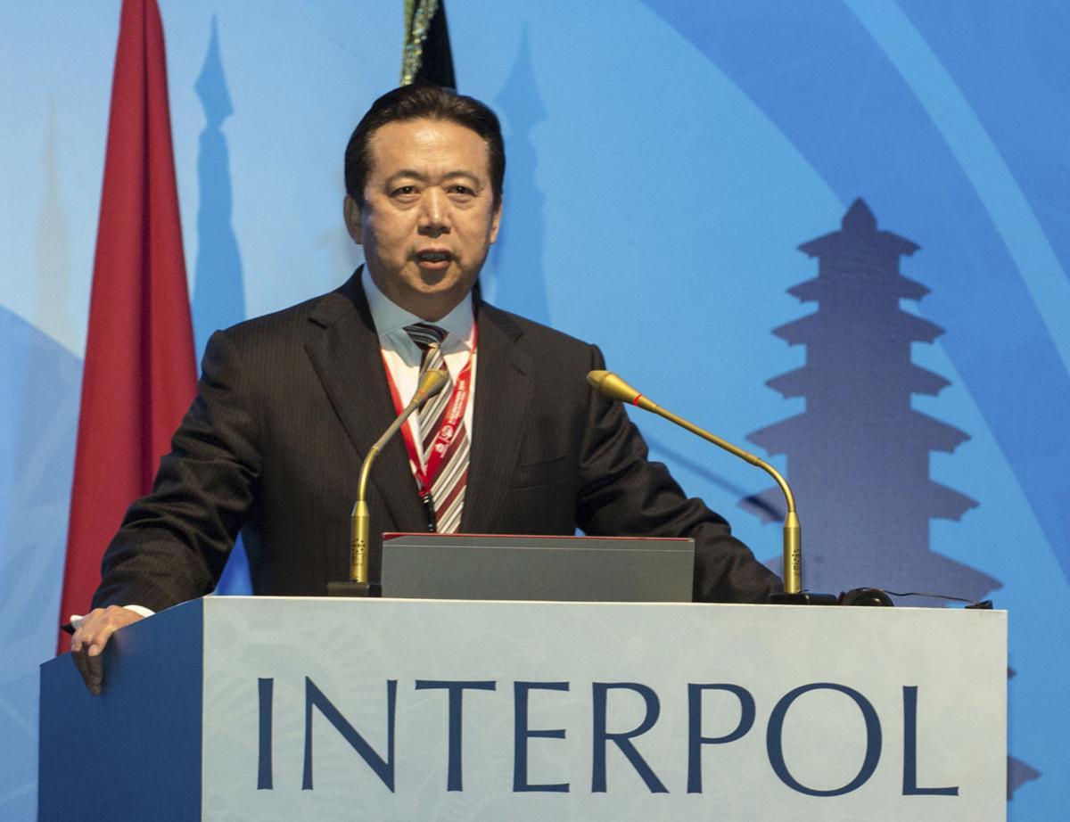 China Former Interpol President
