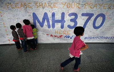 What if missing Malaysia plane is never found?