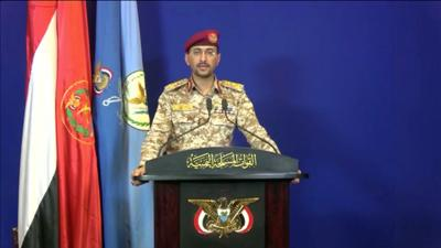 Yahya Sarea, Houthi military spokesperson claims responsibility for drone attack on oil facilities in Saudi Arabia in unknown location in Yemen
