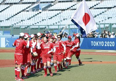 Olympics: Softball-Women Opening Round - AUS-JPN