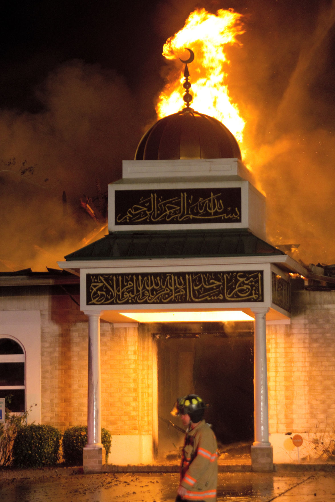 Victoria mosque fire ruled arson