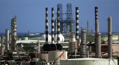 EPA withdraws Limetree permit