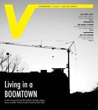 Columbia S Growing Pains Columbiadevelopment Vox Magazine