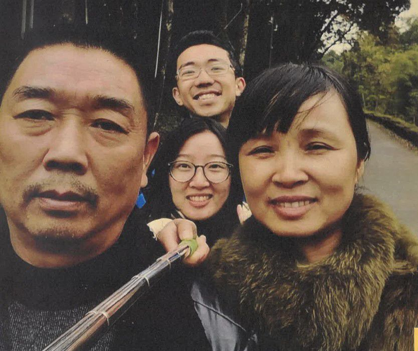 Yingying Family and Fiance