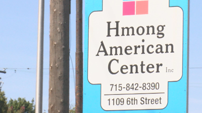 Hmong center 2