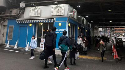 American college student still detained in Tokyo nearly 9 months after his arrest