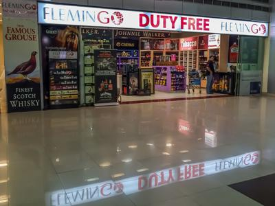 Duty-free shopping