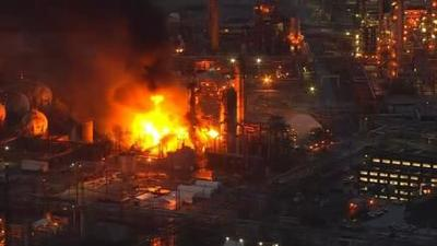 South Philly refinery blast