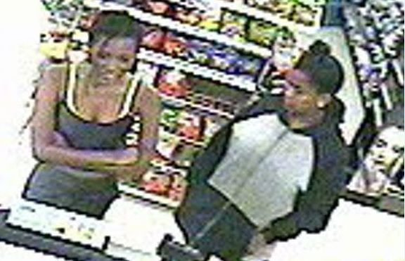 Wilmington, Delaware state authorities asking for help IDing armed