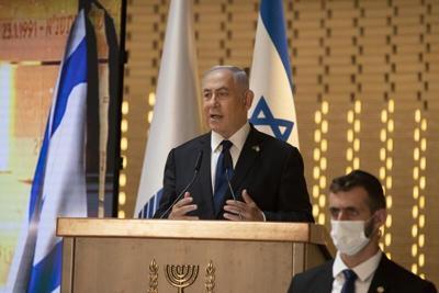 ISRAEL - NETANYAHU - 4-14-2021 1.jpeg