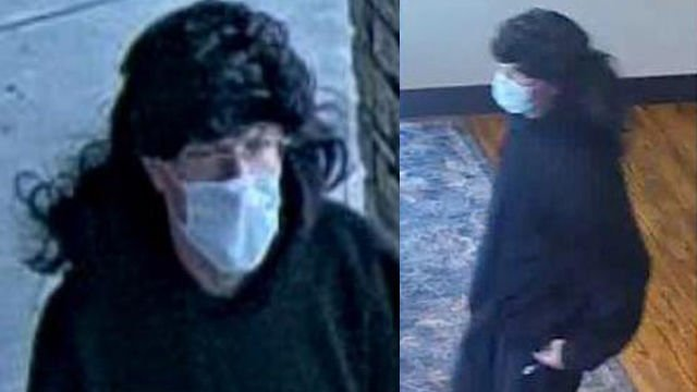 Suspect in Oct. 4, 2019 armed robbery of Commerce Bank in Clarksville