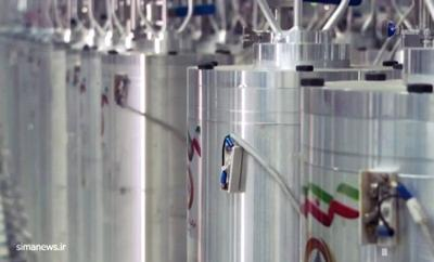 Centrifuge machines in Iran
