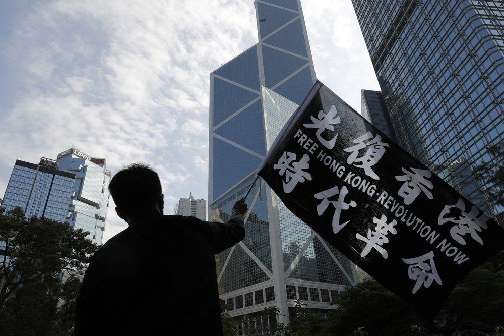HONG KONG PRO DEMOCRACY PROTEST - AP - 12-2-19 2.jpeg