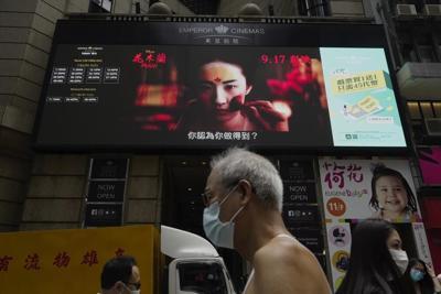 Outdoor TV screen in Hong Kong