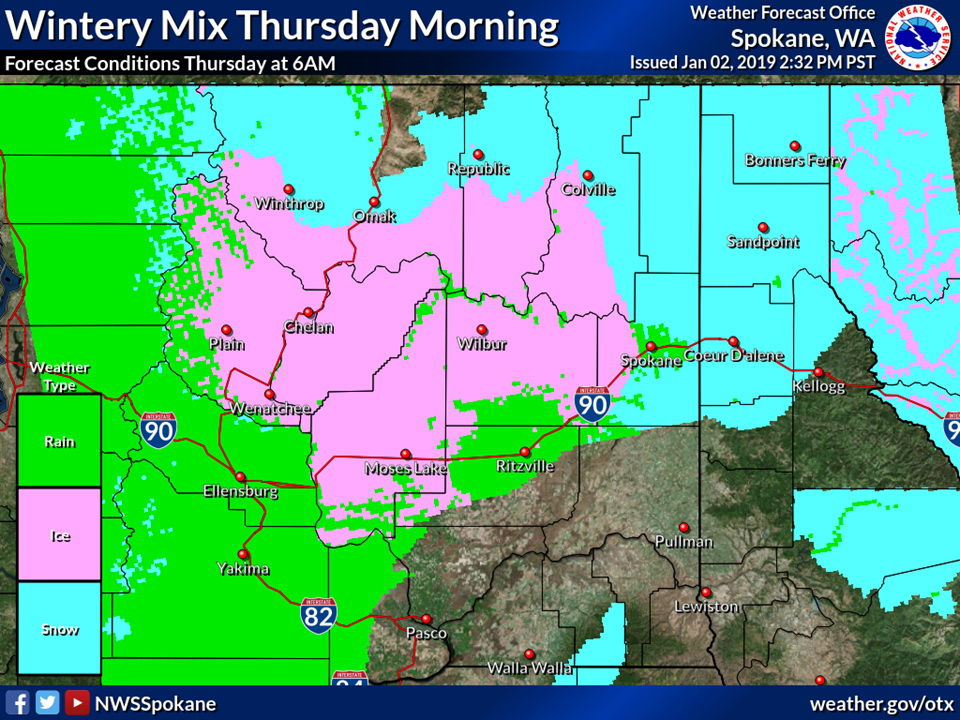 UPDATED, 4:35 p m  Wednesday | National Weather Service issues