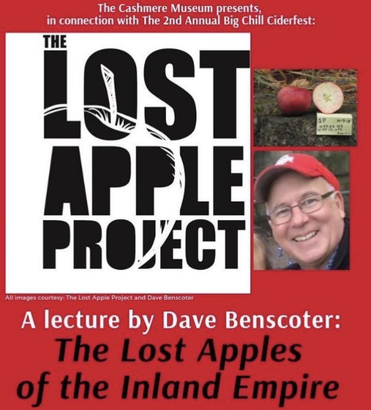 Lost apple project.jpg