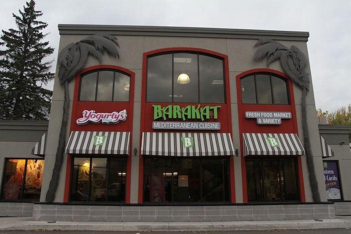 Barakat provides Mediterranean quality