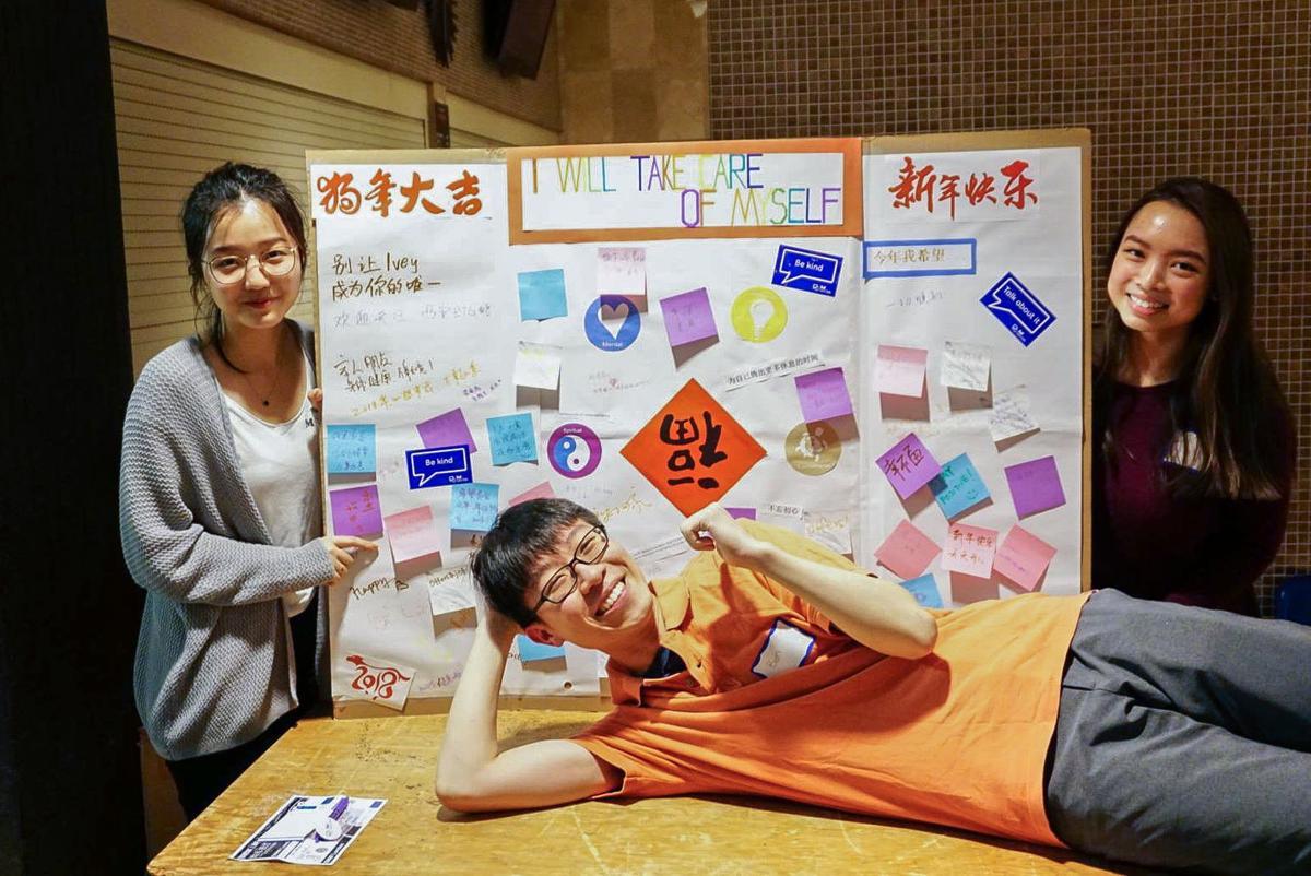 Chinese Students Wellness Circle