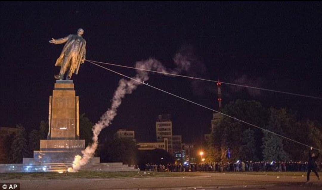 Lenin monument (Photo)