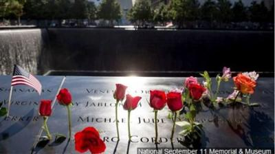 Western Mass cities and towns holding 9/11 remembrance ceremonies.