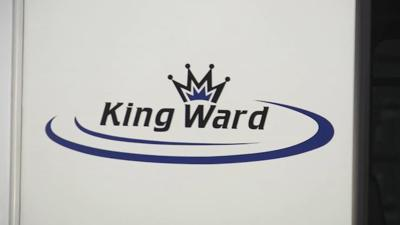 King Ward logo generic 020419