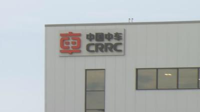 CRRC outside sign 100919