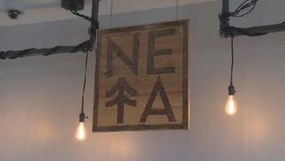 New England Treatment Access NETA sign Northampton 100318