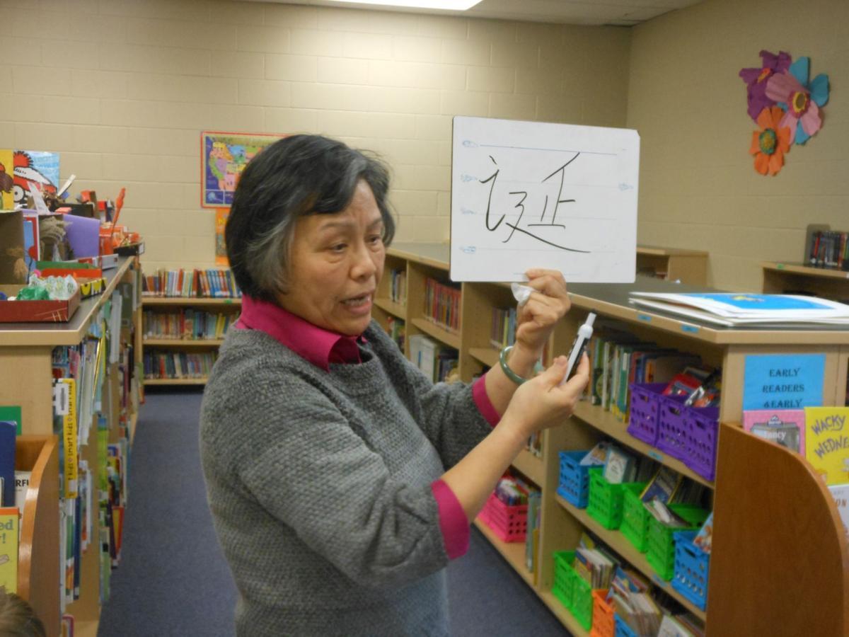 Mandarin Chinese program piloted for second-graders
