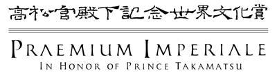 Praemium Imperiale Logo