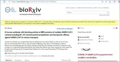 The preprint paper on BioRxiv