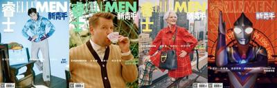 Four Cover of ELLEMEN Fresh Second Anniversary Issue