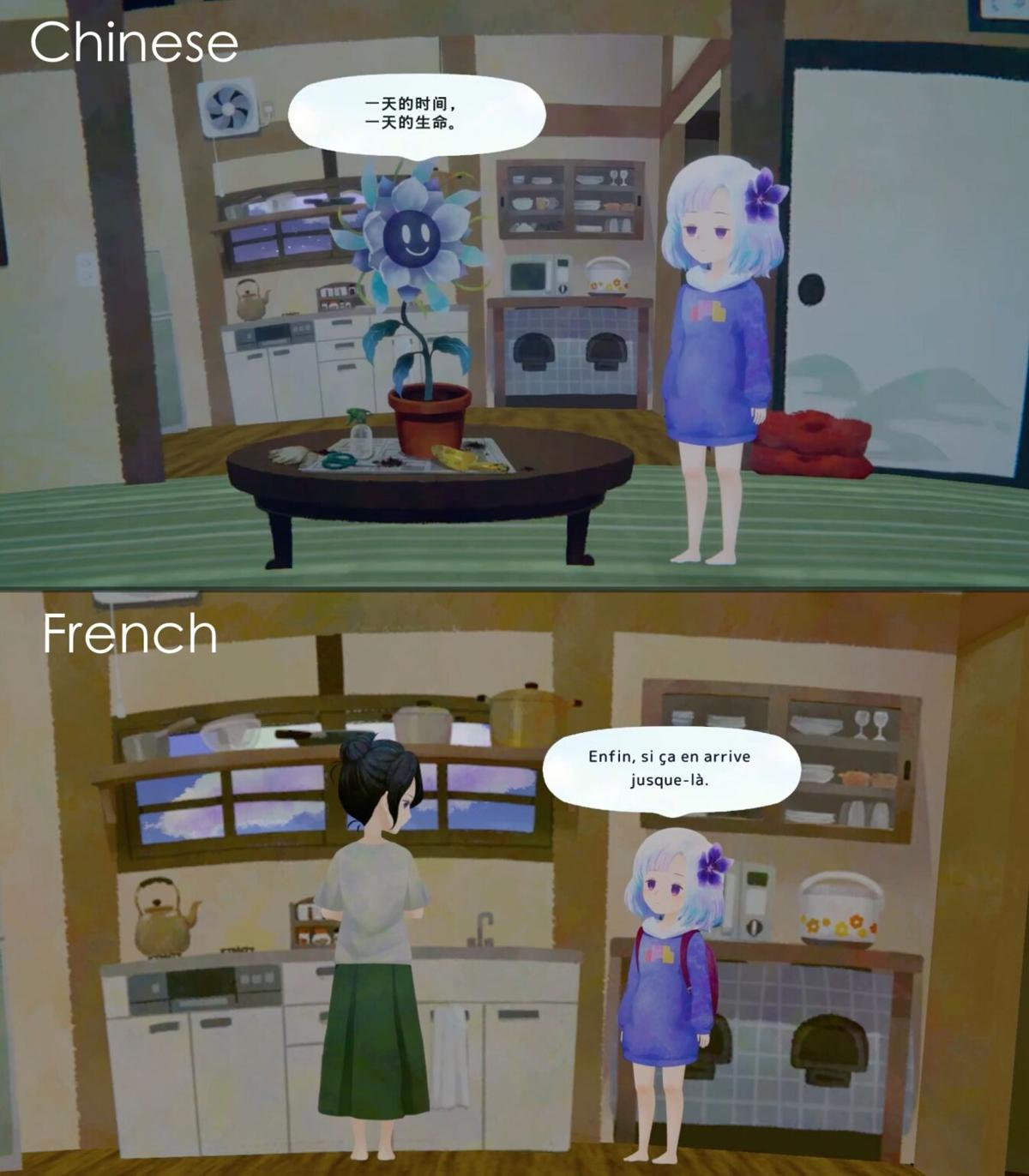 New localizations -- French and Chinese (Traditional and Simplified)