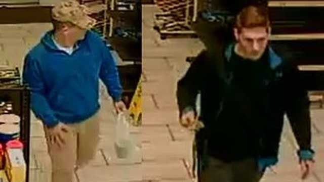 Police look to identify suspects in Watertown hit and run