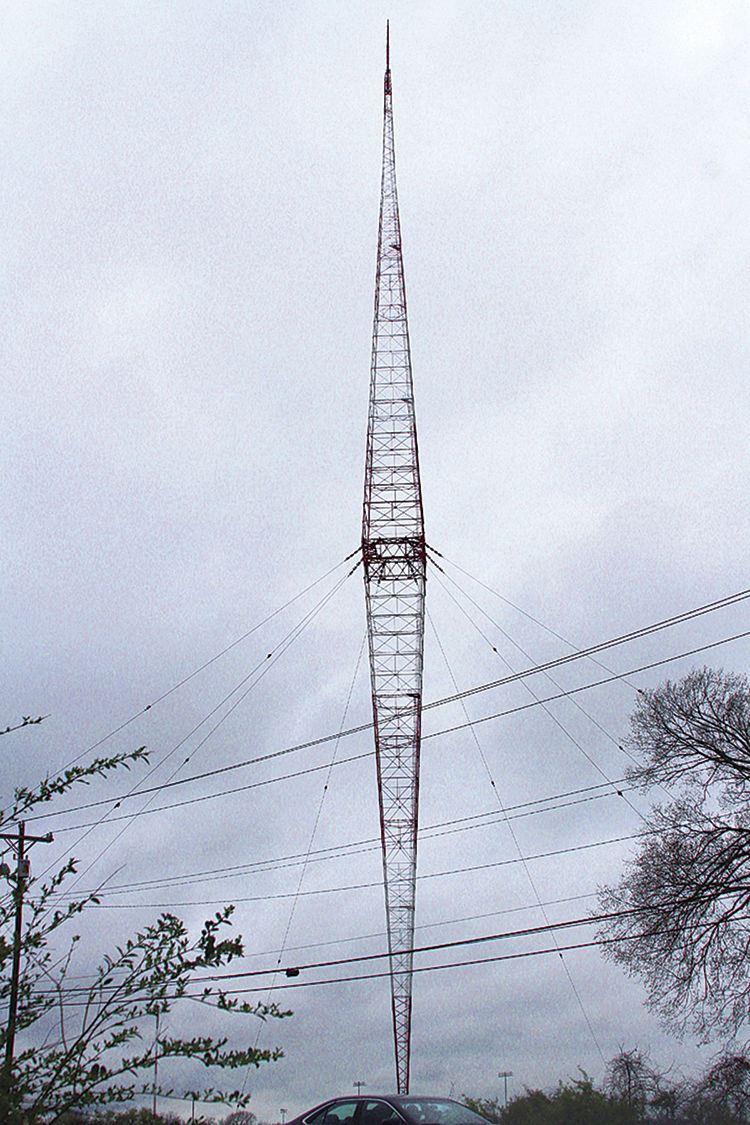 WSM Tower stands as a symbol of community
