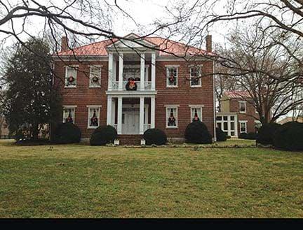 Oak Hall was built in 1845.