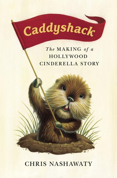 Caddyshack book cover