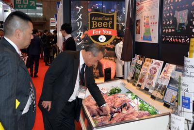 Japan lowers tariff on frozen beef