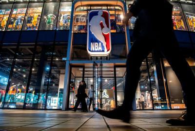 NBA Flagship Store Beijing China