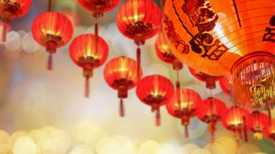 China begins celebrating Lunar New Year