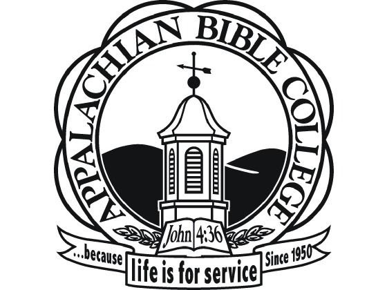 appalachian bible college sues over donation cops courts Pop Can Drive Clip Art appalachian bible college sues over donation