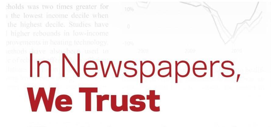 We Trust Newspapers