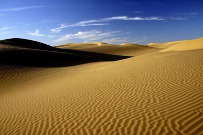 beyond desert istock