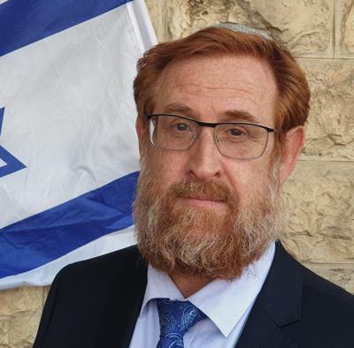 Rabbi Glick