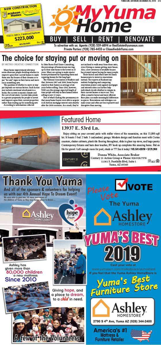 My Yuma Home / Southwest Services